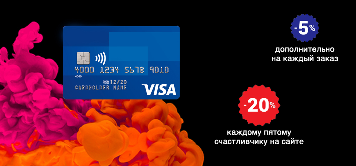 BLACK FRIDAY на kasta.ua с картами Visa от OTP Bank