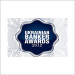 UKRAINIAN BANKER AWARDS 2012